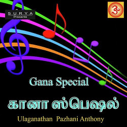 Gana Special songs