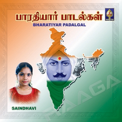 Bhaarathiyaar Songs - Saindhavi songs