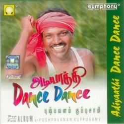 Adiyathi Dance Dance