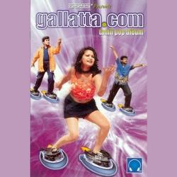 Listen to Ponnunna Ponnuthaan songs from Gallatta.Com