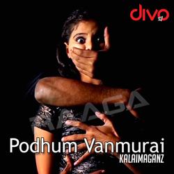 Naan Kalaimagan songs