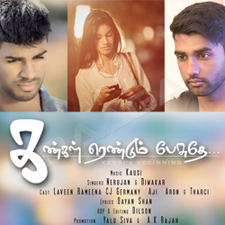Listen to Kangal Rendum Pesuthey songs from Kangal Rendum Pesuthey