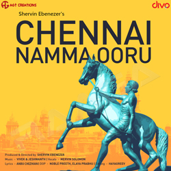 Listen to Chennai Namma Ooru songs from Chennai Namma Ooru