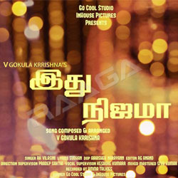 Idhu Nijama songs
