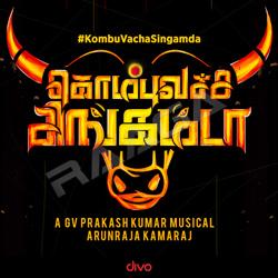 Listen to Kombu Vacha Singamda  songs from Kombu Vacha Singamda