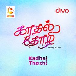 Kadhal Thozhi songs