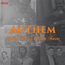 Rotary Club Anthem 2017 songs