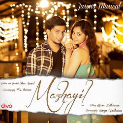 Mazhayil songs