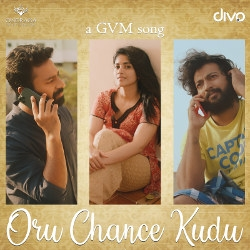 Listen to Koova songs from Ondraga Originals