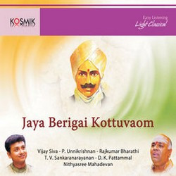 Listen to Ulaga Vaanile songs from Jaya Berigai Kottuvaom