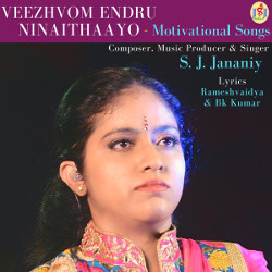 Listen to Pudhiyadhor Thodakkam songs from Veezhvom Endru Ninaithaayo - Motivational Songs