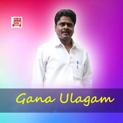 Listen to Kaadhalunaa songs from Gana Ulaham