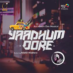 Yaadhum Oore songs