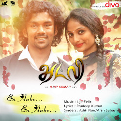 Atlee songs
