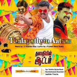 Thalapathyin Aatam songs