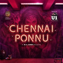Chennai Ponnu songs