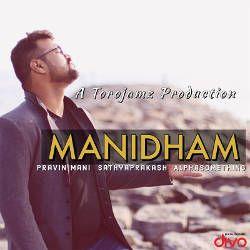 Manidham songs