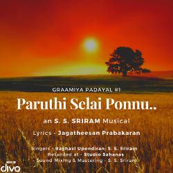 Graamiya Padayal songs