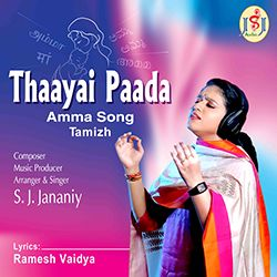 Thaayai Paada (Amma Song) songs
