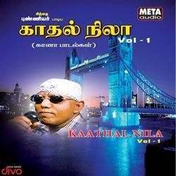 காதல் நிலா - வோல் 1 songs