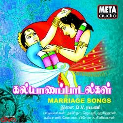 Marriage Songs songs