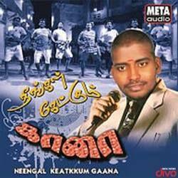 Listen to John Vaithukku songs from Neengal Keatkkum Gaana