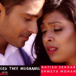 Oru Thee Mugaamil songs