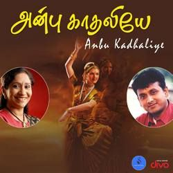 Anbu Kadhaliye songs