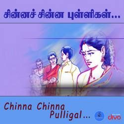 Chinna Chinna Pulligal songs