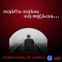 Enakke Enakka En Vazhkkai songs