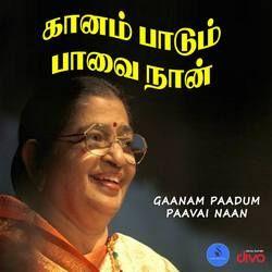 Gaanam Paadum Paavai Naan songs