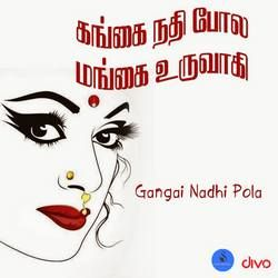 Gangai Nadhi Pola