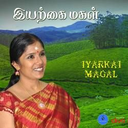 Iyarkai Magal songs