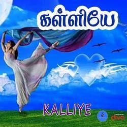 Kalliye songs