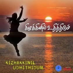 Kizhakkinil Udhithidum songs