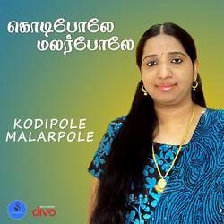 Kodipole Malarpole songs
