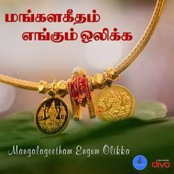 Mangalageetham Eagum Olikka songs