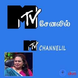Mtv Channelil songs