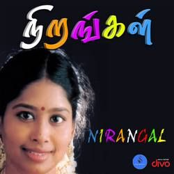 Nirangal songs