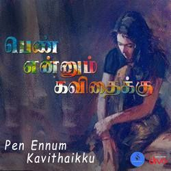 Pen Ennum Kavithaikku songs