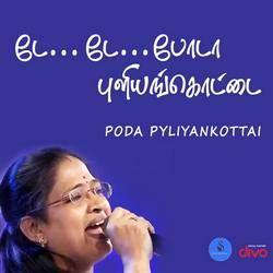 Poda Pyliyankottai songs