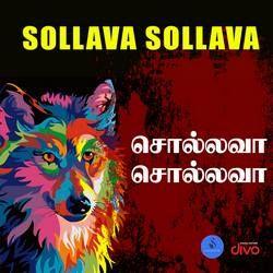 Sollava Sollava songs
