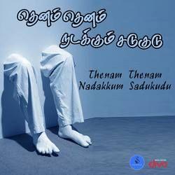 Thenam Thenam Nadakkum Sadukudu songs