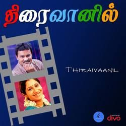 Thiraivaanil songs