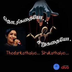 Thodarkathaiyo Sirukathaiyo songs