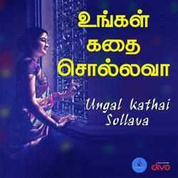 Ungal Kathai Sollava songs