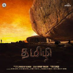 Listen to Tamizhi songs from Tamizhi