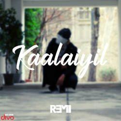 Kaalaiyil songs