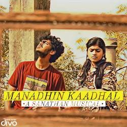 Manadhin Kaadhal songs