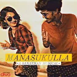 Manasukulla songs